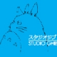 Studio Ghibli Film Fest